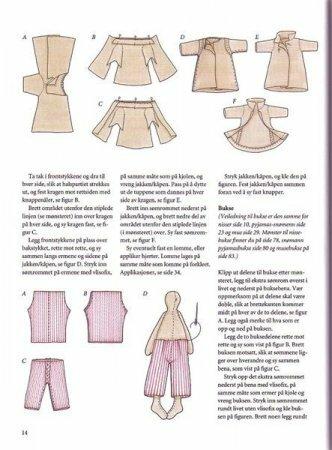 Тильда сонный ангел: выкройка куклы для шитья