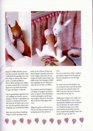 ...шитье блузок из трикотажа для девочки и домик для кота кошки выкройка.