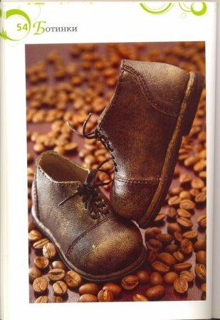 Ботиночки для тильд