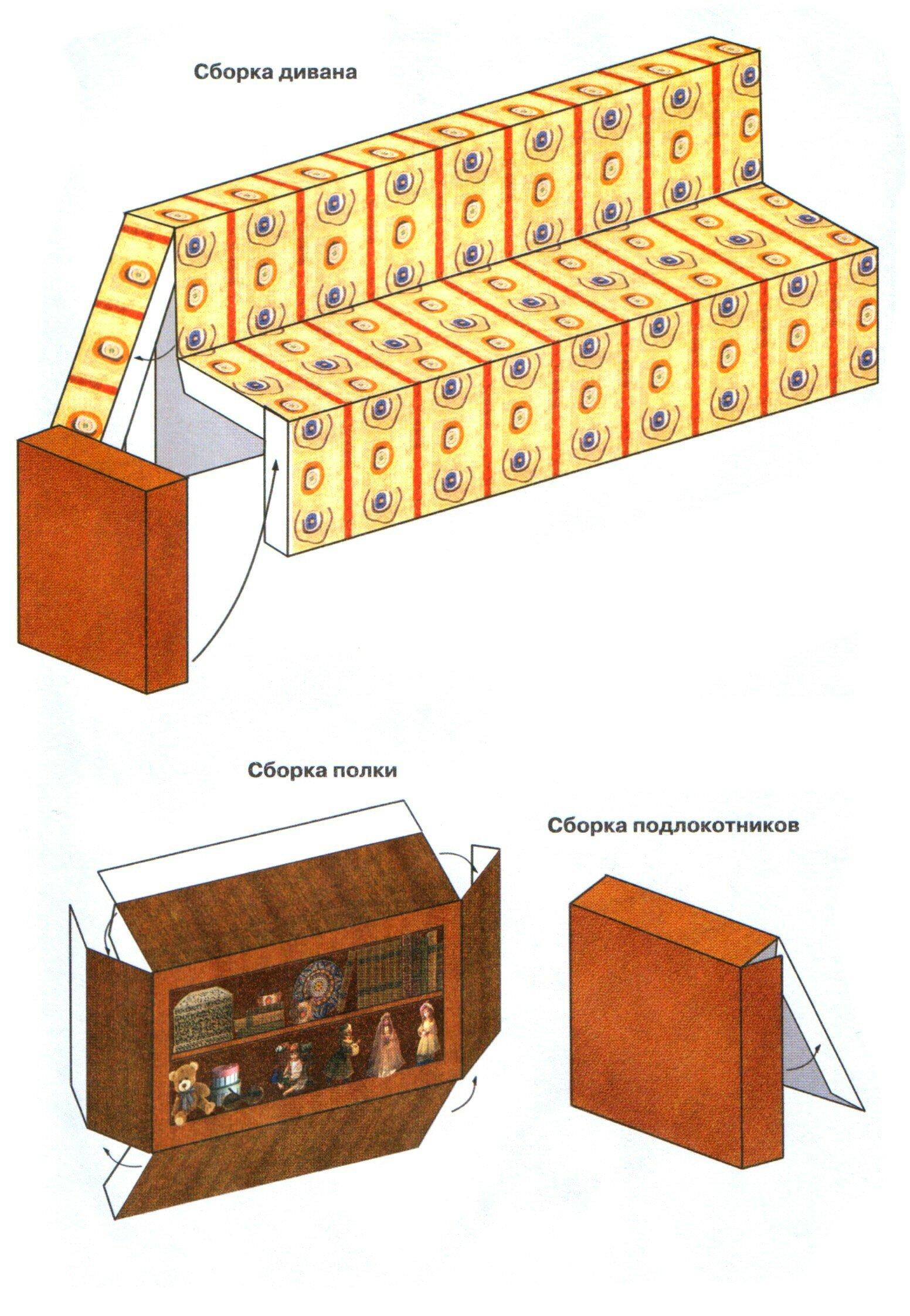 Шкафчик из картона для кукол