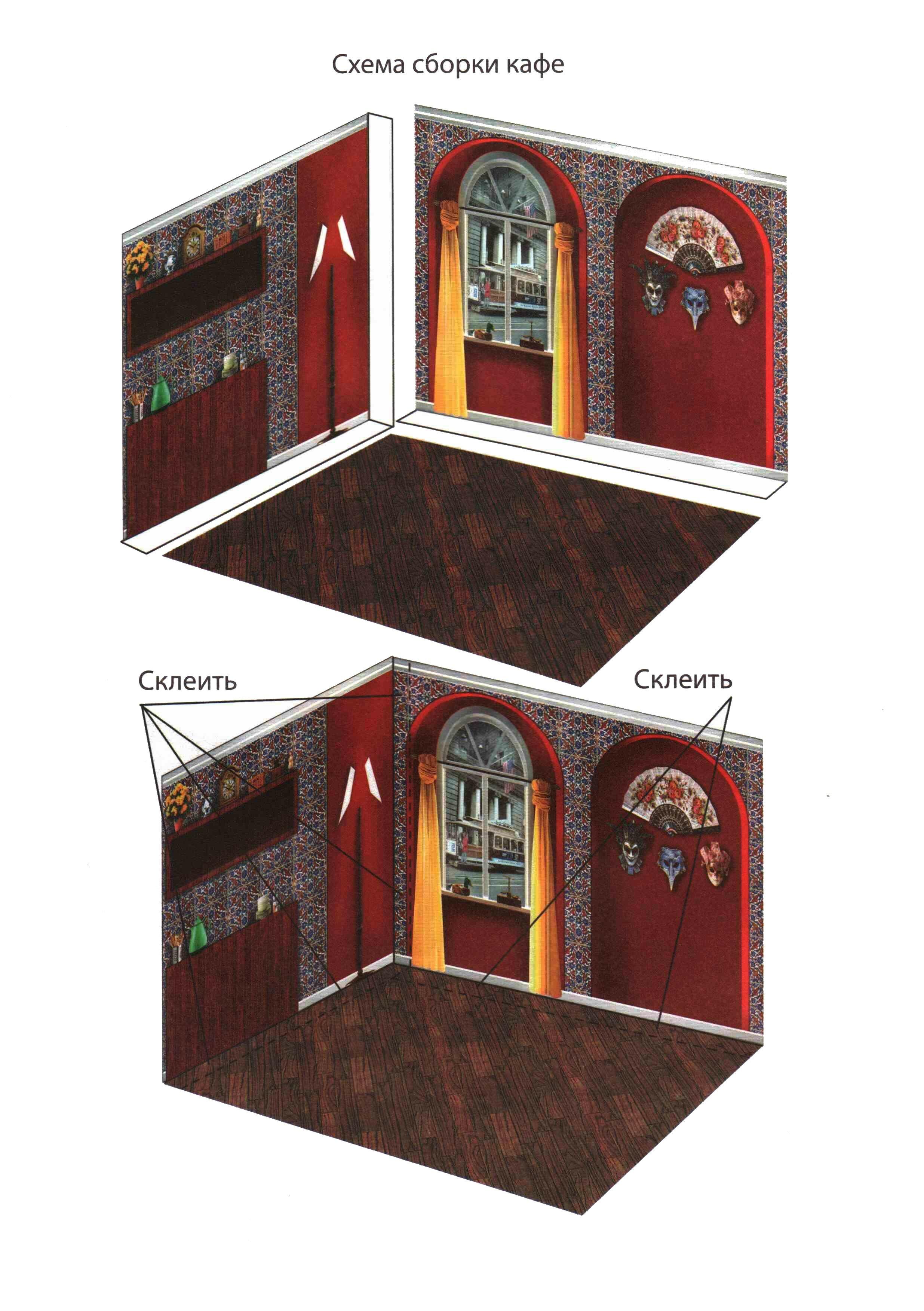 Пальчиковый театр из бумаги шаблоны. Пальчиковые 34