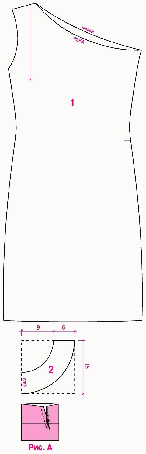 Свадебное платье кукле