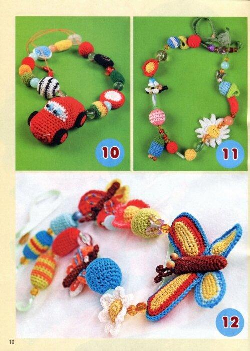 Вязанные развивающие игрушки своими руками – журнал