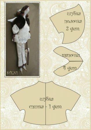 Кукла тильда беременная: выкройка для шитья
